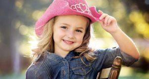 صور أطفال حلوين جميلة جداً