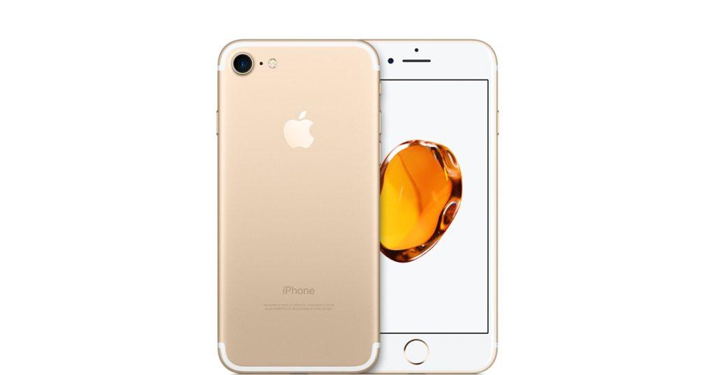 صور هاتف اي فون 7 الذهبي Iphone 7 Gold