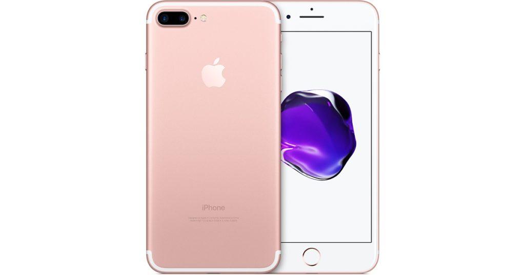 صور جوال أي فون 7 الوردي الذهبي Iphone 7 Rose Gold
