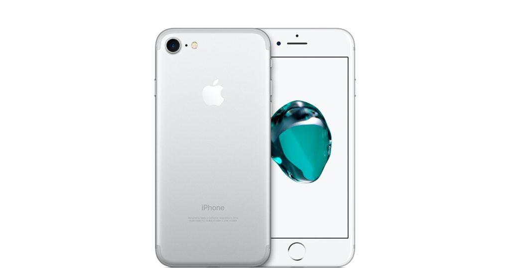 صور موبايل اي فون 7 السيلفر iphone 7 silver