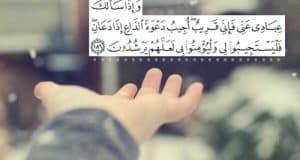 صور حلوة مكتوب عليها آيات قرآنية روعة