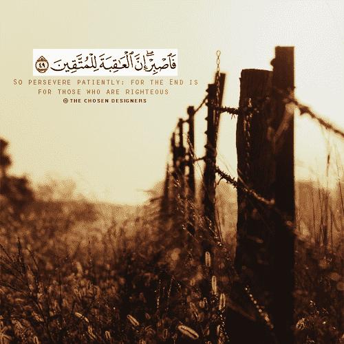 احلى صور اسلامية مكتوب عليها ايات قرآنية