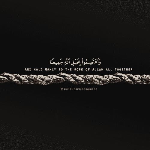احلى صور مكتوب فيها ايات قرآنية