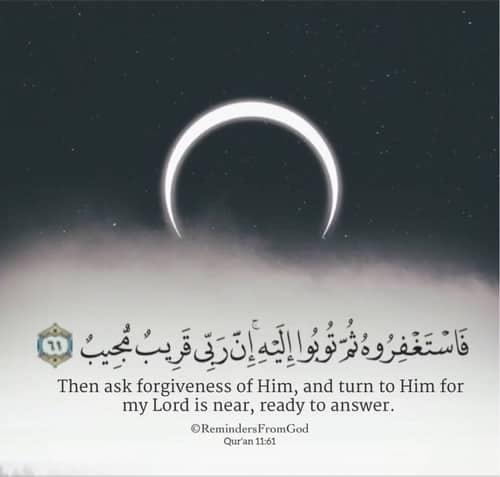 تحميل صور اسلامية مكتوب فيها آيات من القرآن