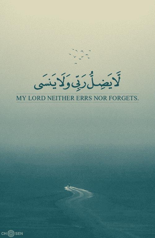 تحميل صور مكتوب عليها آيات من القرآن