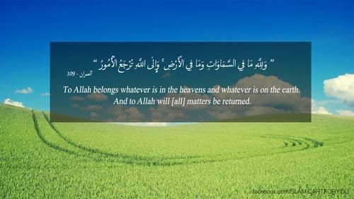 صور اسلامية ايات قرآنية جميلة جدا