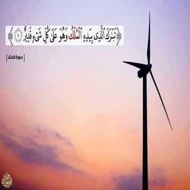 صور اسلامية ايات قرآنية روعة