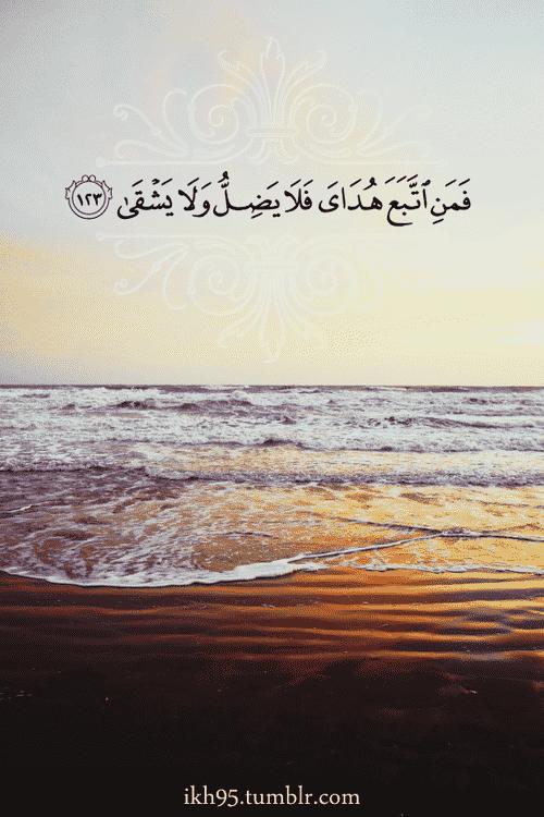 صور اسلامية ايات قرآنية للأنستقرام