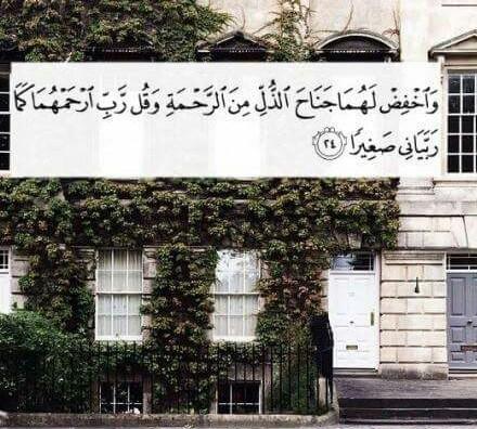 صور اسلامية ايات قرآنية للفيس بوك