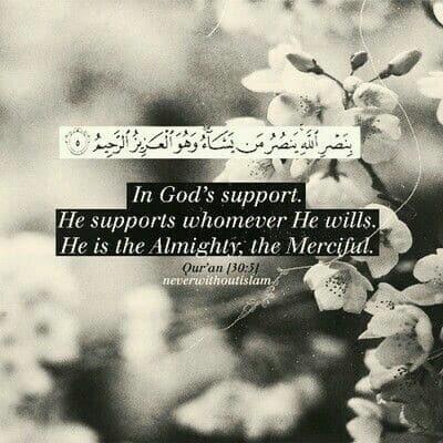 صور اسلامية مكتوب عليها آيات من القرآن انستجرام