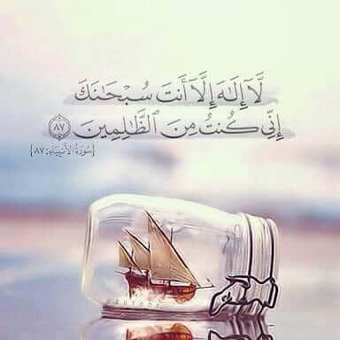 صور اسلامية مكتوب عليها آيات من القرآن جميلة جدا