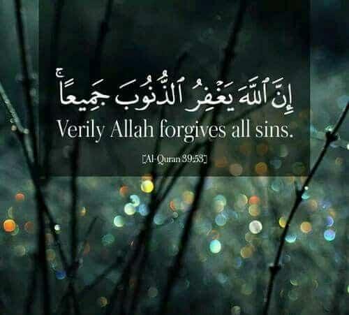 صور اسلامية مكتوب عليها آيات من القرآن جميله
