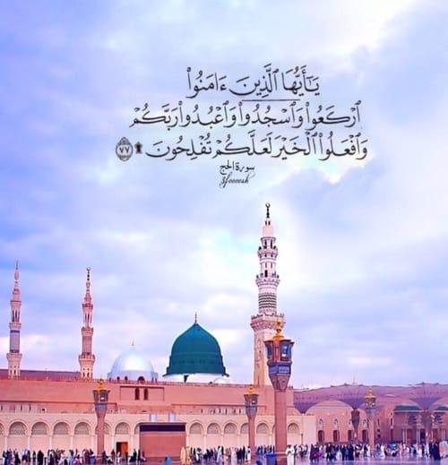 صور اسلامية مكتوب عليها آيات من القرآن حلوه