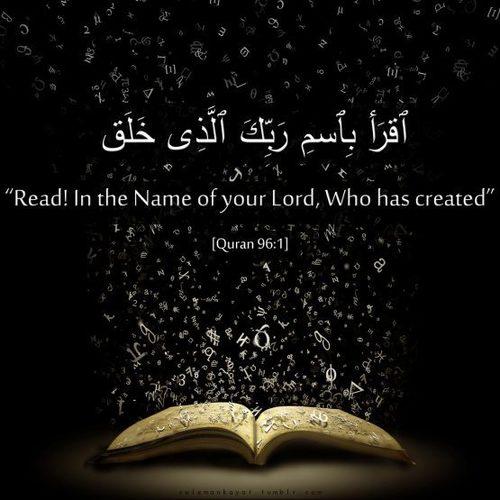 صور اسلامية مكتوب عليها آيات من القرآن روعة