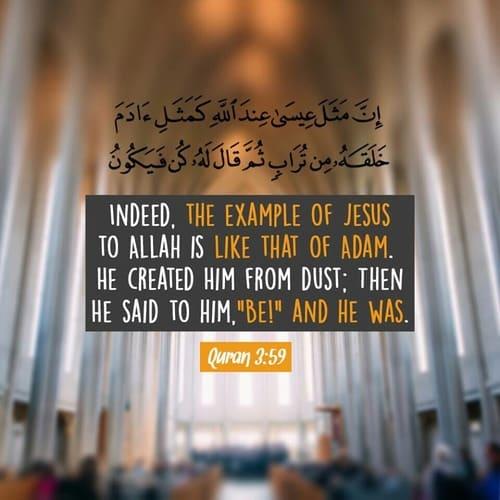 صور اسلامية مكتوب عليها آيات من القرآن معبرة