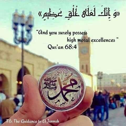 صور اسلامية مكتوب عليها ايات قرآنية جديدة