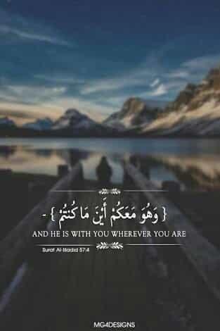 صور اسلامية مكتوب عليها ايات قرآنية جميلة