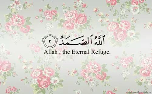 صور اسلامية مكتوب عليها ايات قرآنية للأنستقرام