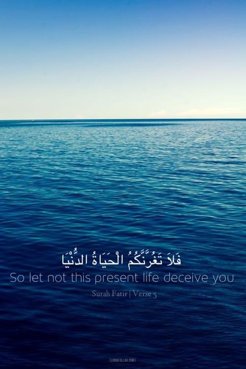 صور اسلامية مكتوب عليها ايات قرآنية للفيس بوك