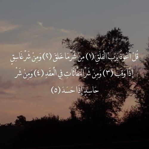 صور اسلامية مكتوب عليها قرآن كريم حلوه