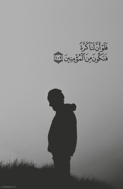 صور اسلامية مكتوب عليها قرآن كريم للأنستجرام