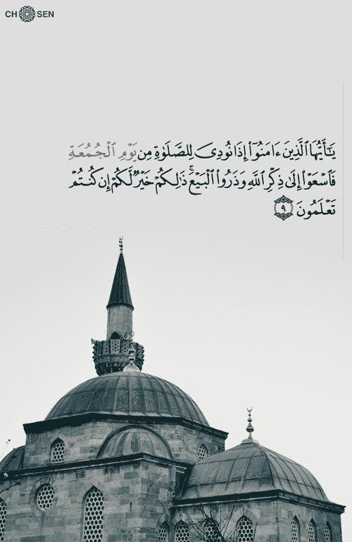 صور اسلامية مكتوب عليها قرآن كريم للأنستقرام