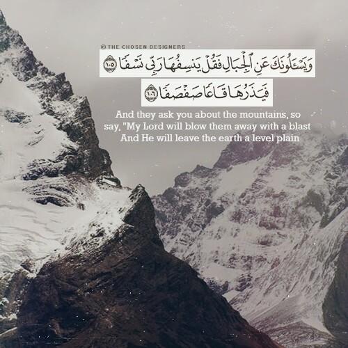 صور اسلامية مكتوب عليها قرآن كريم منوعة