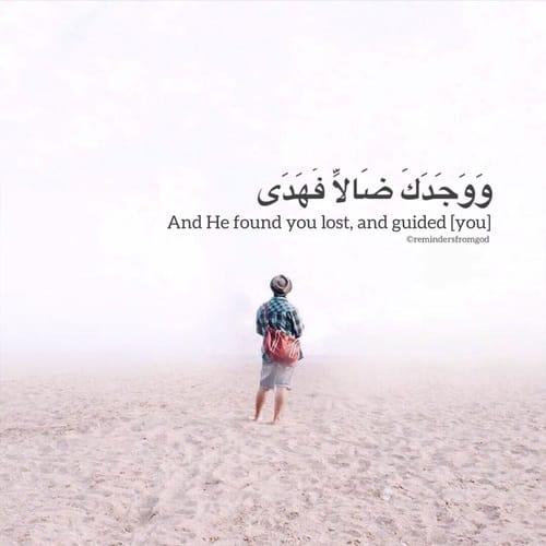 صور اسلامية مكتوب فيها آيات من القرآن للفيس بوك