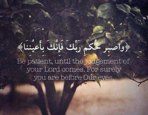 صور اسلامية مكتوب فيها ايات قرآنية جميلة