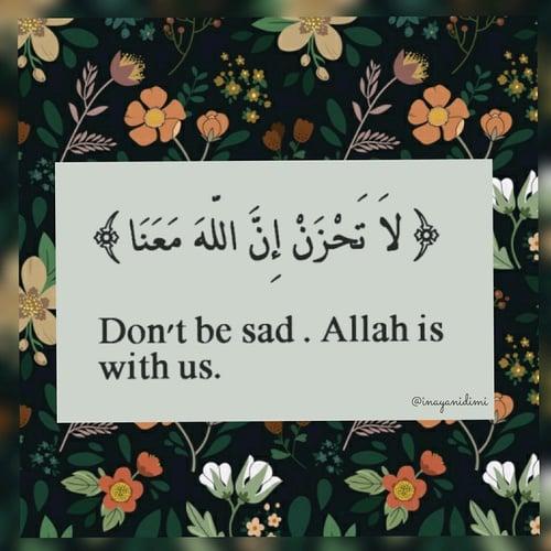 صور اسلامية مكتوب فيها ايات قرآنية رائعة