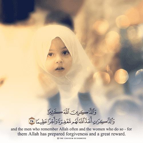 صور اسلامية مكتوب فيها ايات قرآنية للفيس بوك