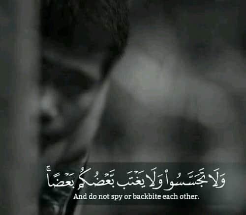 صور اسلامية مكتوب فيها ايات قرآنية متنوعة