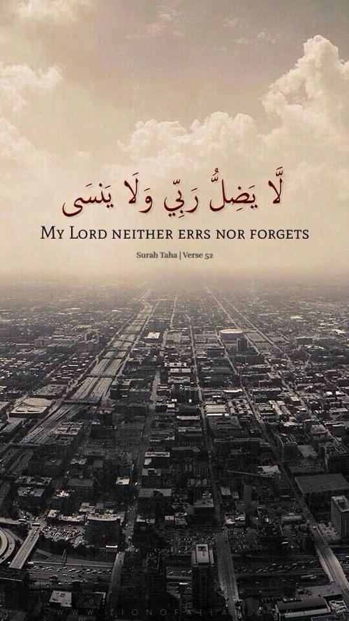 صور اسلامية مكتوب فيها ايات قرآنية منوعة