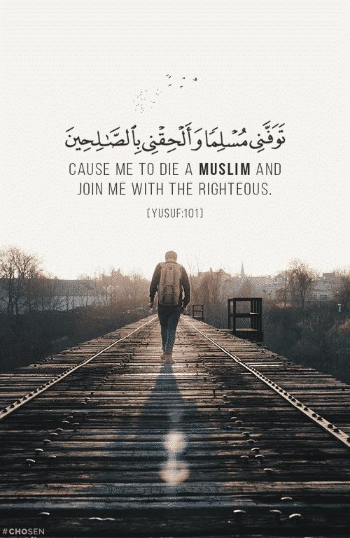 صور اسلامية مكتوب فيها قرآن كريم جميلة جدا