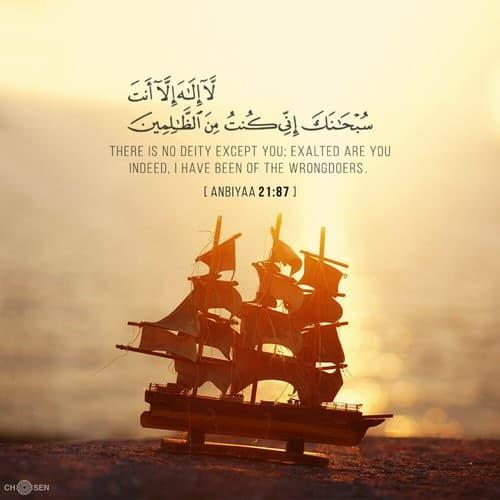 صور اسلامية مكتوب فيها قرآن كريم جميلة