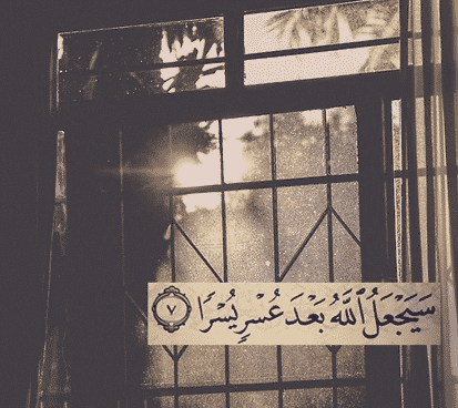صور اسلامية مكتوب فيها قرآن كريم حلوه
