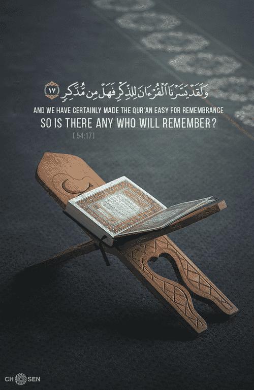 صور اسلامية مكتوب فيها قرآن كريم فيس بوك