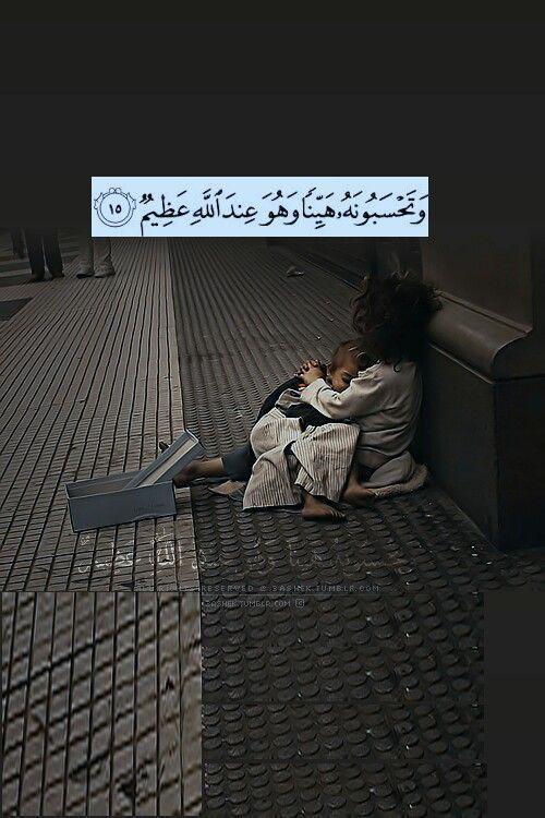 صور اسلامية مكتوب فيها قرآن كريم للأنستقرام