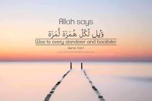 صور انستقرام اسلامية مكتوب عليها ايات قرآنية