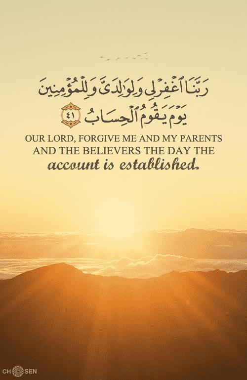 صور جديدة اسلامية مكتوب عليها قرآن كريم