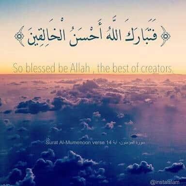 صور جميلة جدا اسلامية مكتوب عليها آيات من القرآن