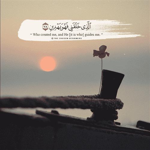 صور جميلة جدا اسلامية مكتوب فيها قرآن كريم