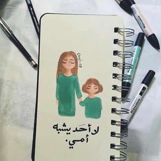 صور جميلة عن الأم