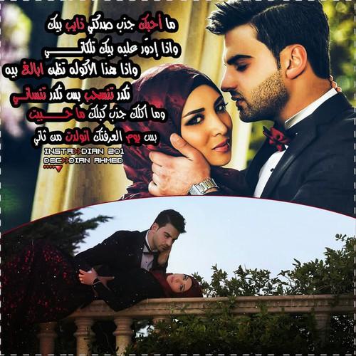 صور حب رومانسية2018 ، صور رومانسية مكتوب عليها كلام حب من القلب 2018  ghlasa1378834700797.jpg