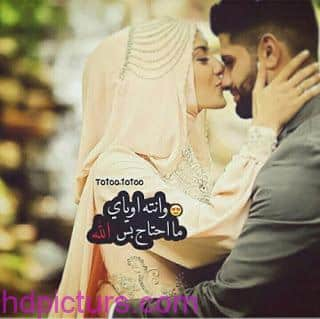 صور حب رومانسية مكتوب عليها للفيس بوك