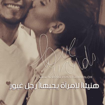 صور حب رومانسية مكتوب فيها للفيس بوك
