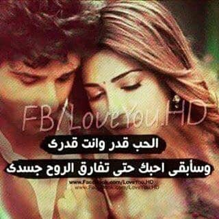 مكتوب عليها كلام رومانسى قلوب للعشاق 3dlat.com_1390676926