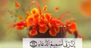 صور اسلامية حلوة عليها آيات قرآنية جميلة