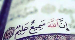 صور اسلامية مكتوب عليها آيات من القرآن الكريم