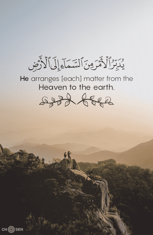 صور مكتوب عليها آيات من القرآن للفيس بوك